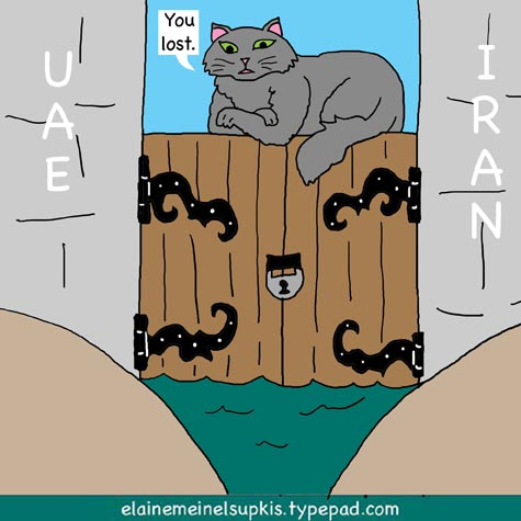 Persia_kitty_locks_gates_to_gulf
