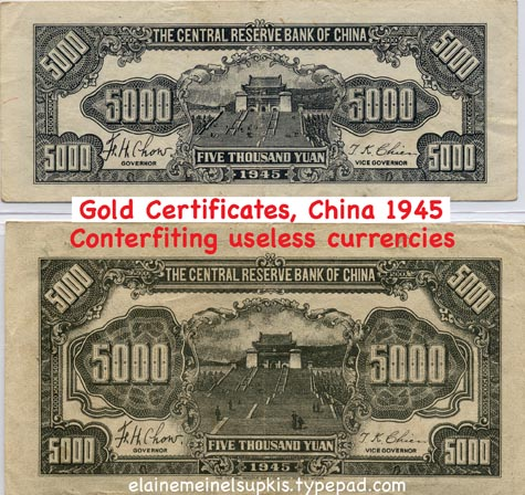 Chinese_wwii_money
