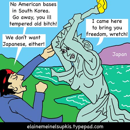Koreans_fight_american_base_big