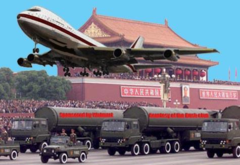 Tiananmen_square_parade